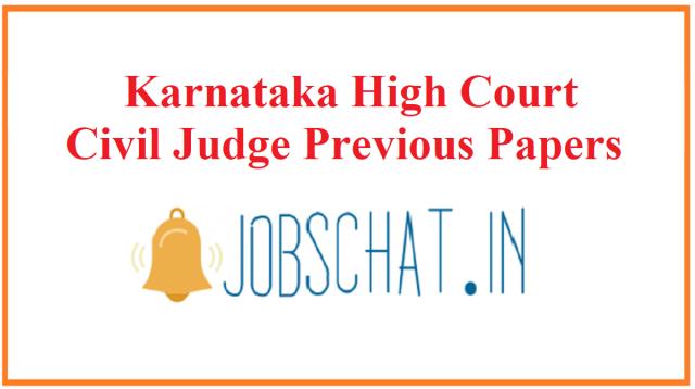 कर्नाटक उच्च न्यायालय के सिविल जज पिछले पत्रों