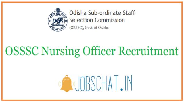 OSSSC नर्सिंग ऑफिसर भर्ती