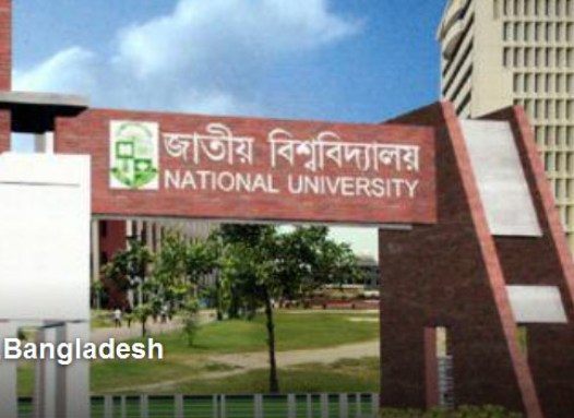 National University Honors First Year Admission Notice 2016-2017