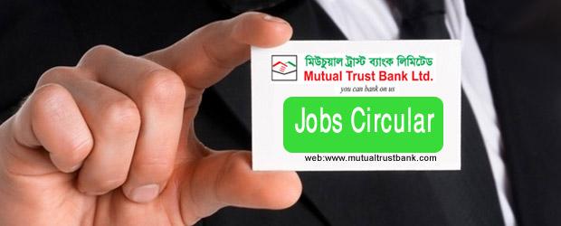 Mutual Trust Bank Jobs Circular 2017