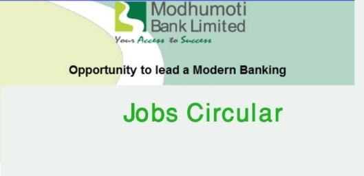 Modhumoti bank jobs Circular 2019