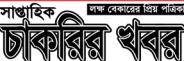 Bangla Newspaper Dhaka Bangladesh