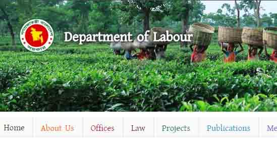 Labour Department Job Circular 2018