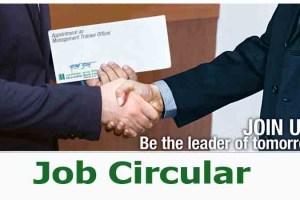 Mercantile Bank Job Circular 2019