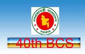 40th bcs exam date