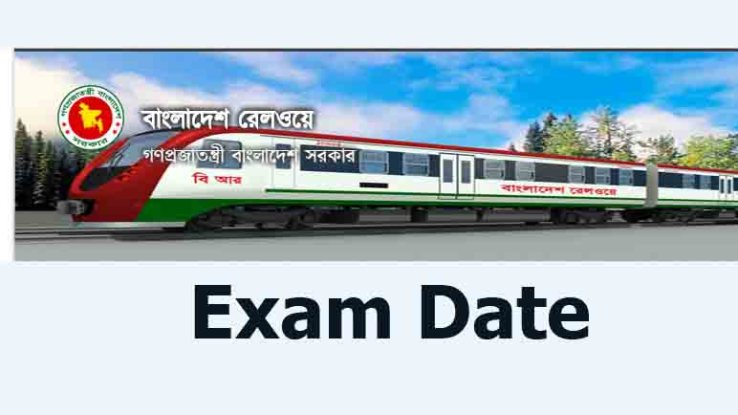 Bangladesh Railway Exam Date 2018
