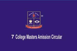 du 7 college masters admission circular 2018
