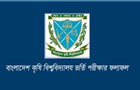 Bangladesh Agricultural University Admission Result 2018