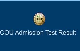 Comilla University Admssion Test Result 2018-2019