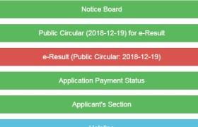 NTRCA 2nd Merit List Result 2019