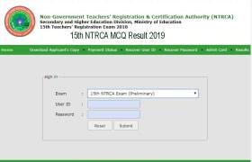 15th NTRCA MCQ Result 2019