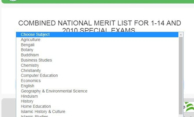 1st To 14th NTRCA Online Apply