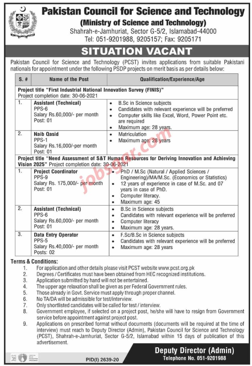 Pakistan Council for Science & Technology PCST Jobs 2020