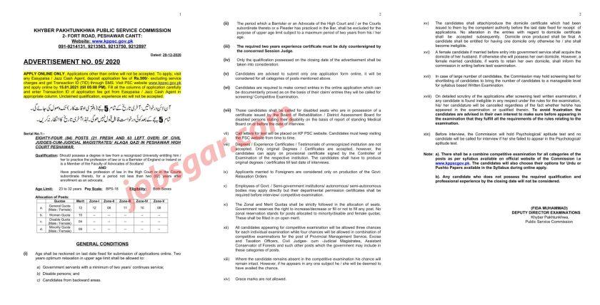 KPPSC Jobs Dec 2020 for Civil Judges cum Judicial Magistrates/ Alaqa Qazi