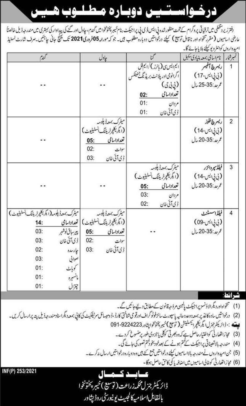 Directorate General Agriculture Extension KPK Jobs 2021