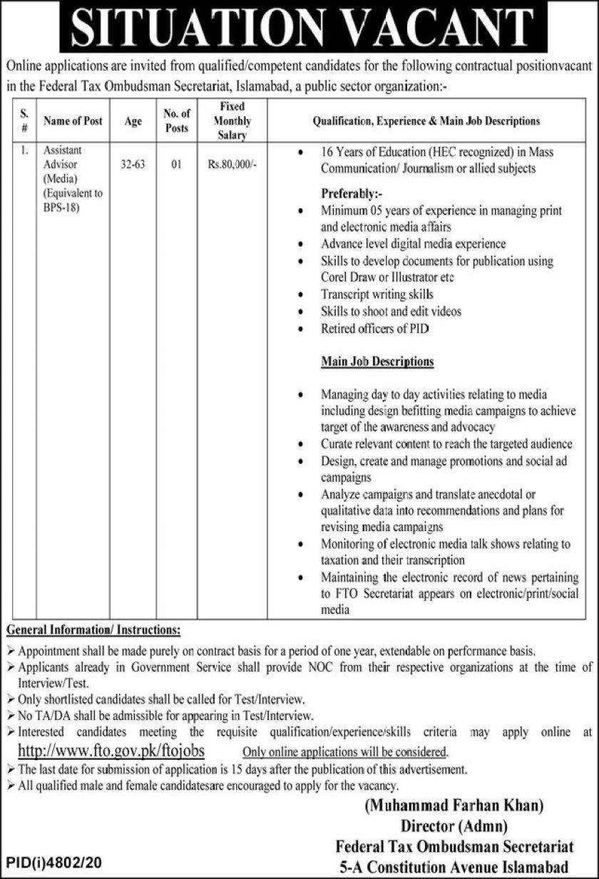 Federal Tax Ombudsman Secretariat Jobs 2021