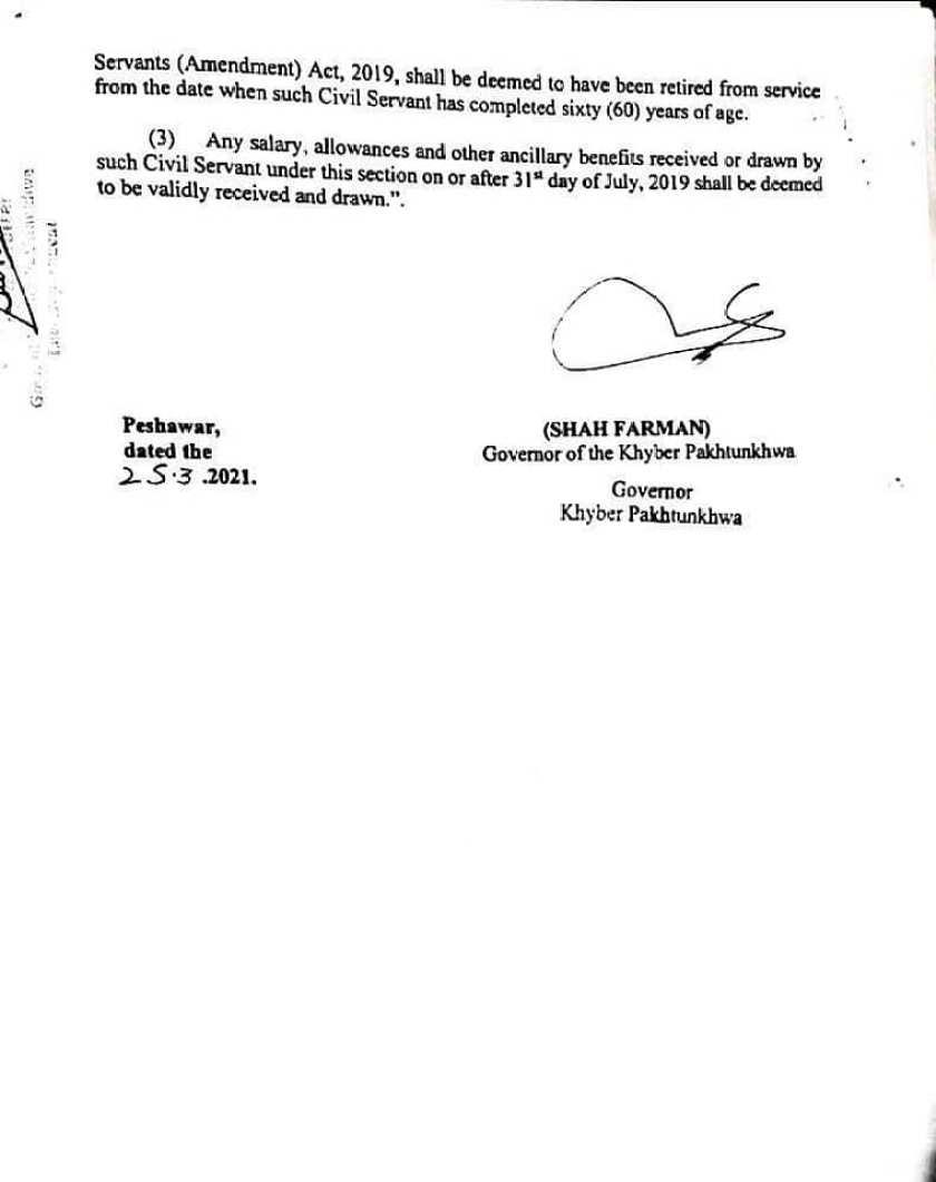 Khyber Pakhtunkhwa Civil Servants Amendment Ordinance 2021