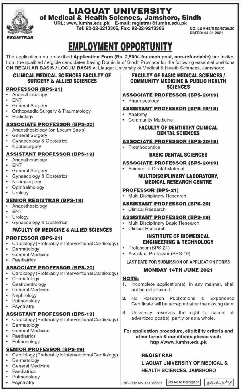 Liaquat University of Medical & Health Sciences LUMHS Jobs 2021