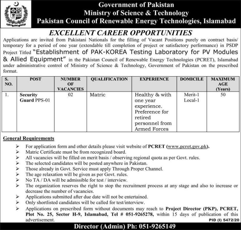 Pakistan Council of Renewable Energy Technologies PCRET Jobs 2021