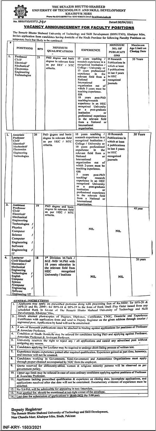 Benazir Bhutto Shaheed University of Technology & Skill Development BBSUTSD Jobs 2021