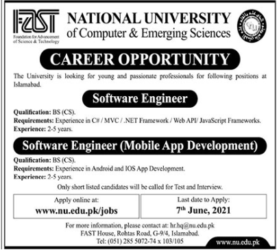 FAST National University of Computer & Emerging Sciences Jobs 2021