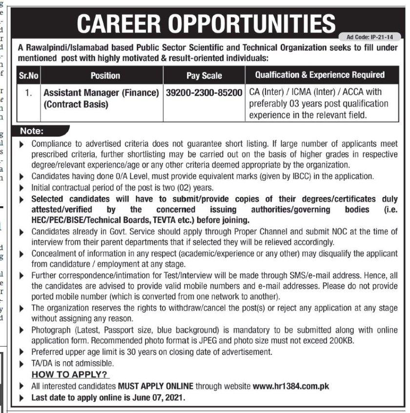 PO Box 1384 Islamabad Jobs 2021 Scientific & Technical Organization