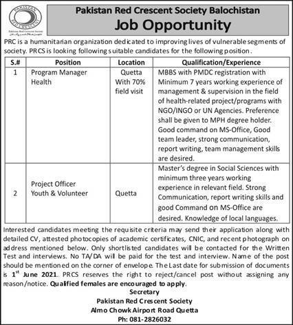 Pakistan Red Crescent Society PRCS Jobs 2021
