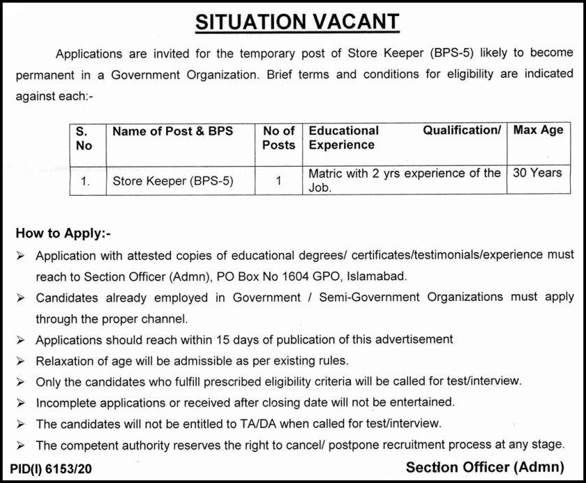 Federal Government Organization PO Box 1604 Islamabad Jobs 2021