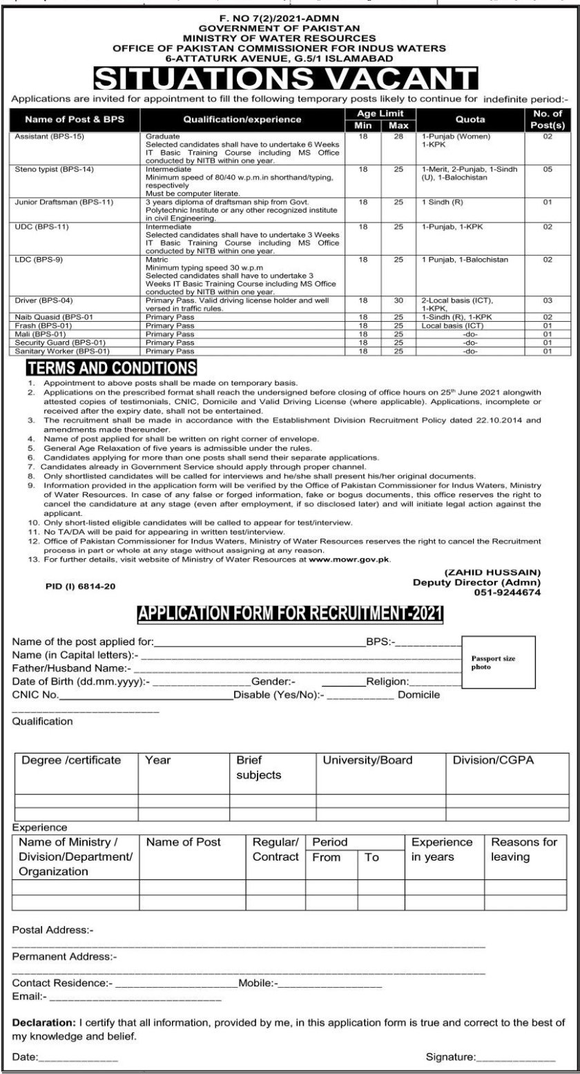 Ministry of Water Resources Islamabad MOWR Jobs 2021