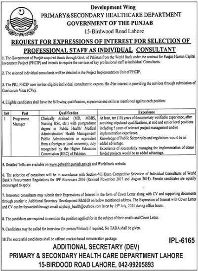 Punjab Human Capital Investment Project PHCIP Jobs 2021