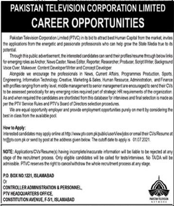 Pakistan Television Corporation Limited PTV Jobs 2021