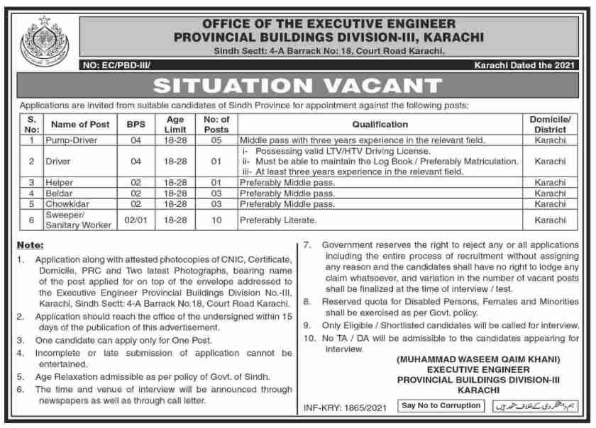 Provincial Buildings Division Sindh Jobs 2021 in Karachi
