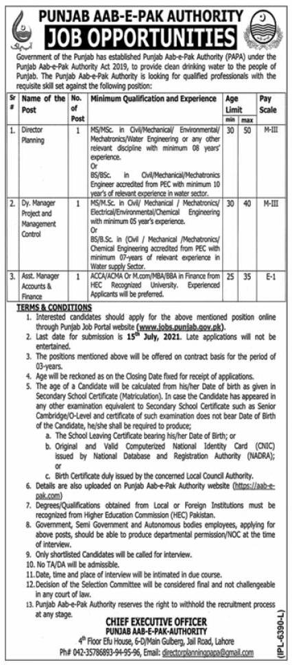 Punjab Aab e Pak Authority PAPA Jobs 2021