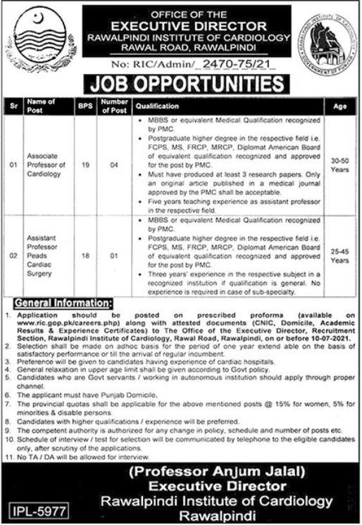 Rawalpindi Institute of Cardiology RIC Rawalpindi Jobs 2021