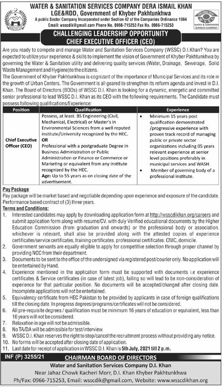 Water & Sanitation Services Company WSSC DIKhan Jobs 2021