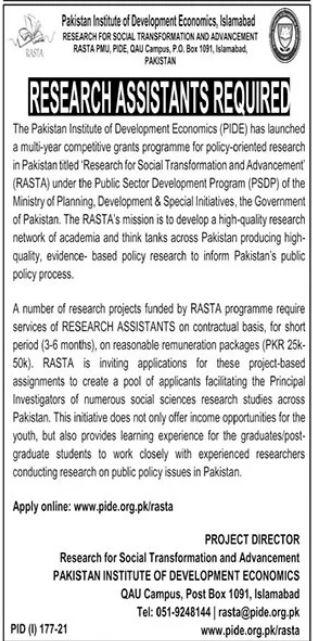 Pakistan Institute of Development Economics PIDE Jobs 2021