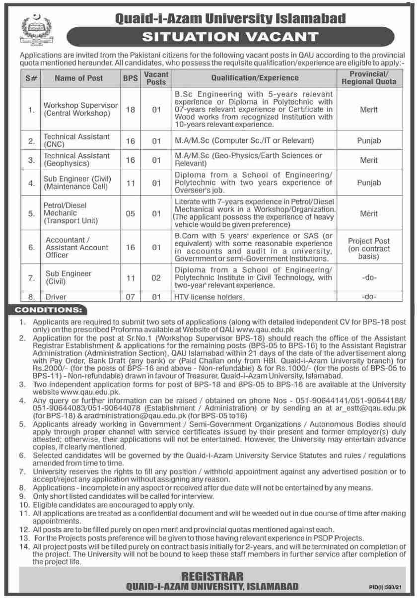 Quaid I Azam University Islamabad QAU Jobs 2021