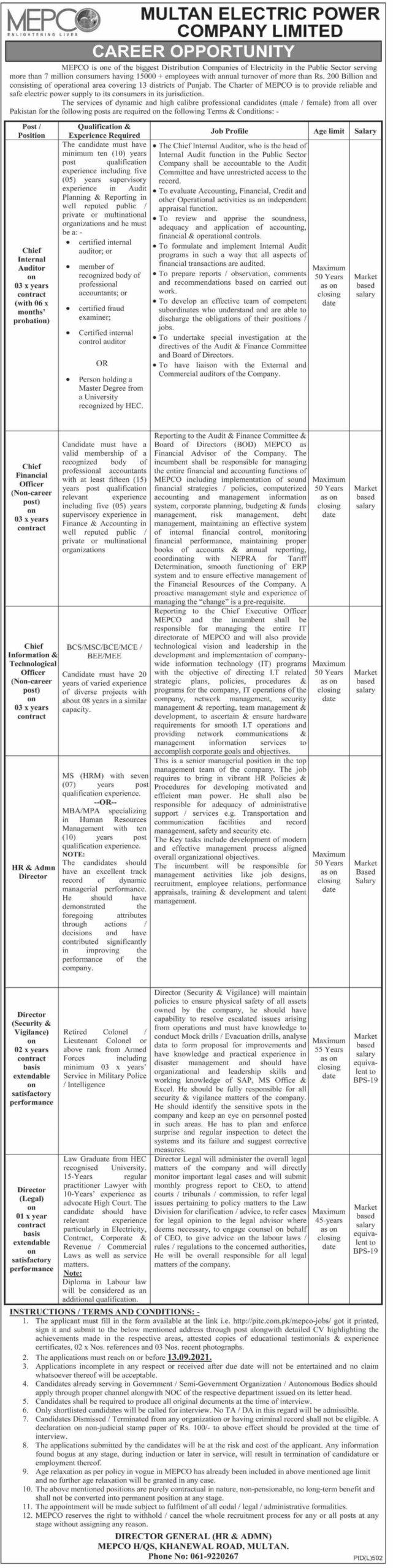Multan Electric Power Company MEPCO Jobs 2021