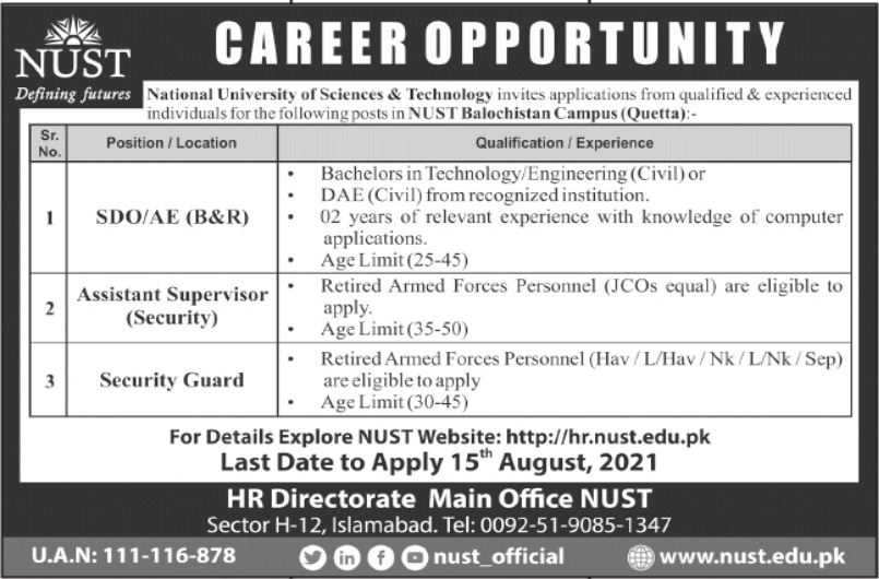 NUST Jobs 2021 National University of Science & Technology