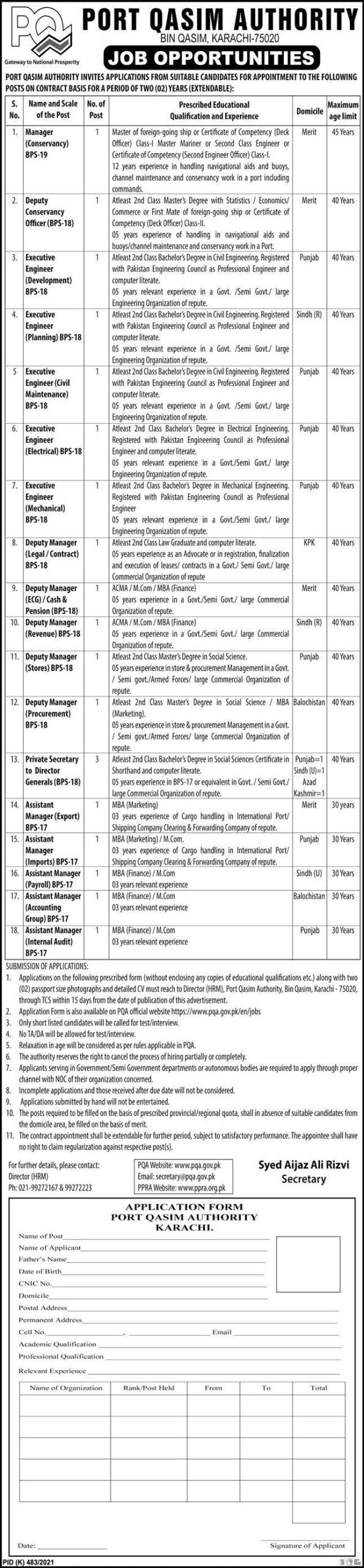 Port Qasim Jobs Advertisement – PQA Jobs 2021