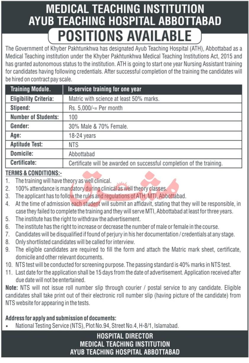 Ayub Teaching Hospital Abbottabad MTI ATH Jobs 2021