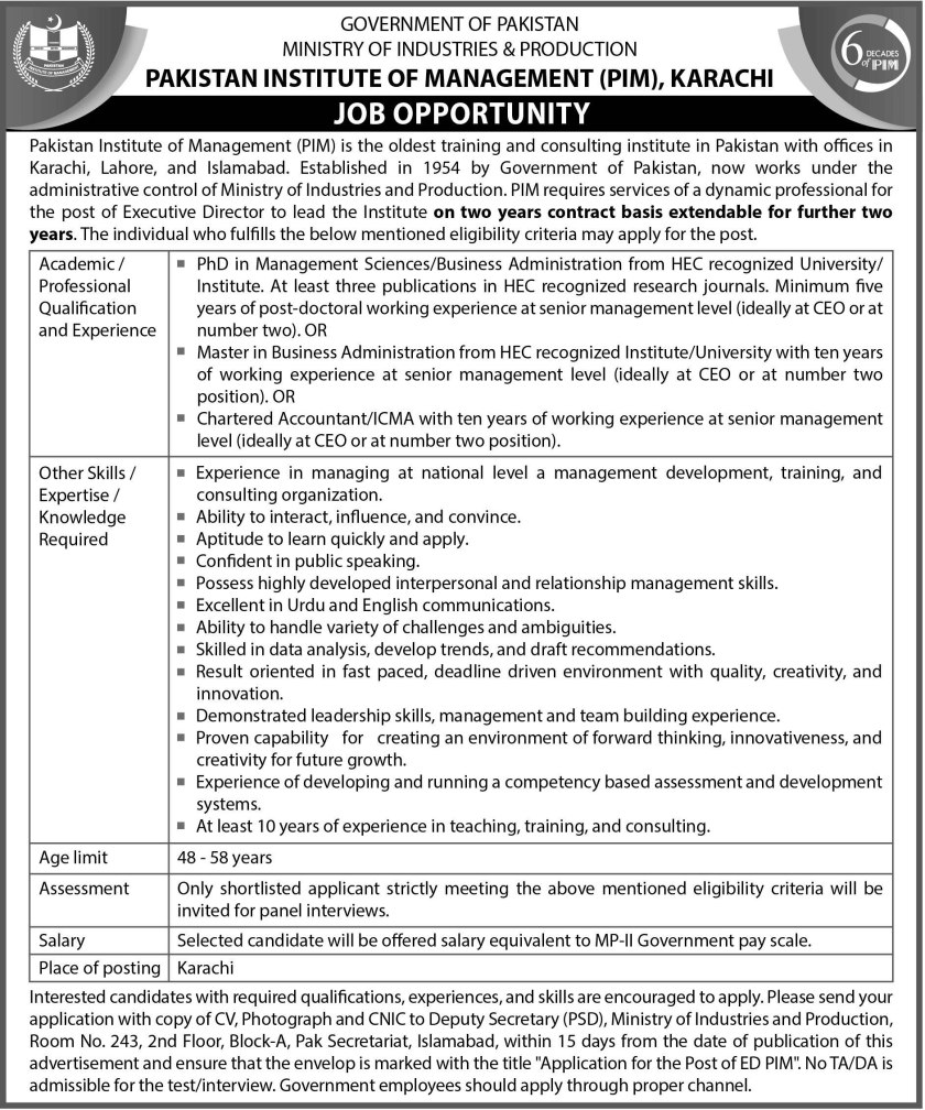 Ministry of Industries & Production Jobs 2021 in Islamabad
