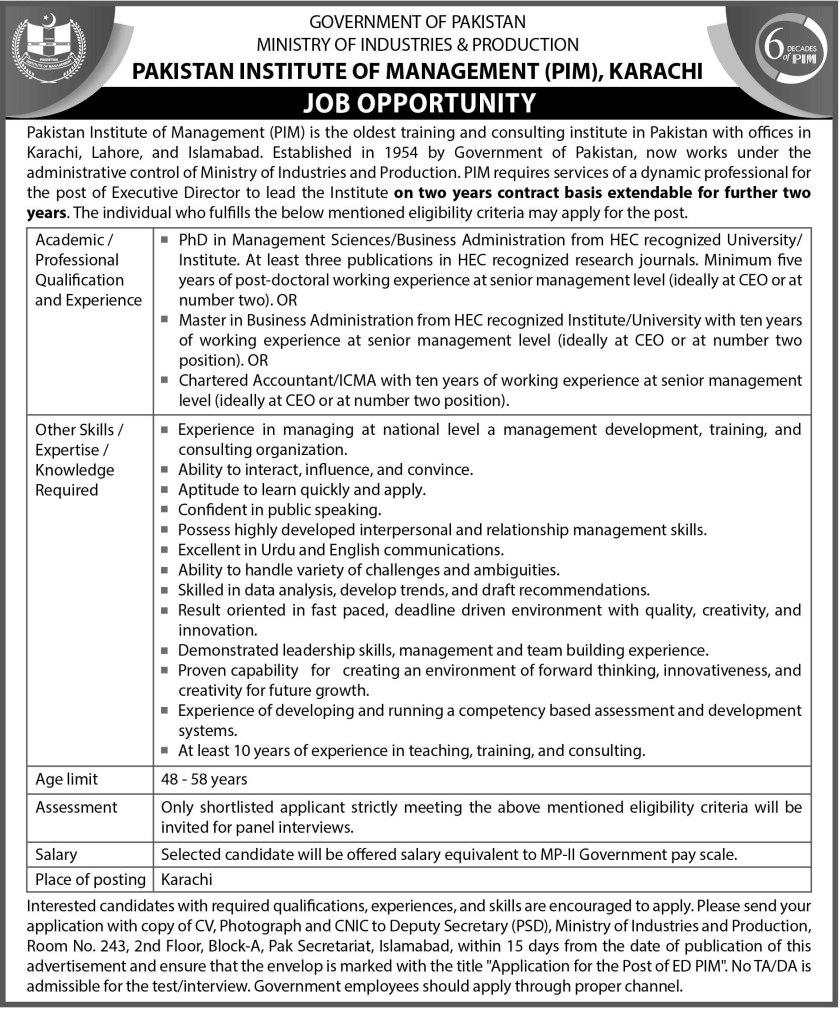 PIM Jobs 2021 Pakistan Institute of Management