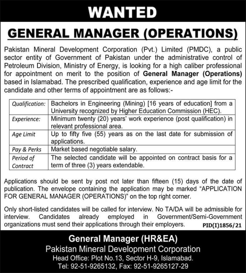 PMDC Jobs 2021 Pakistan Mineral Development Corporation