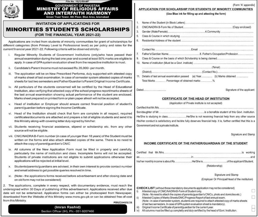 Minorities Students Scholarships Government of Pakistan
