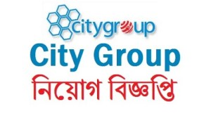 City Group published a Job Circular