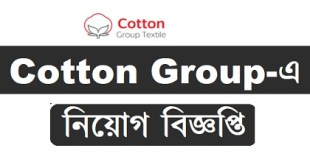 Cotton Group