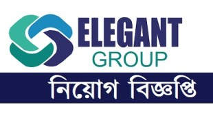 ELEGANT GROUP published a Job Circular