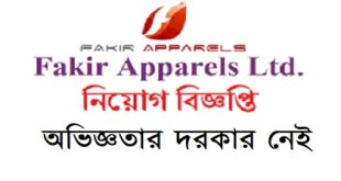 Fakir Apparels Ltd