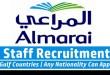 Almarai Career Opportunities 2019